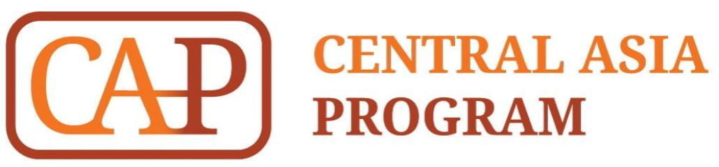 Программа изучения Центральной Азии при Университете Джорджа Вашингтона